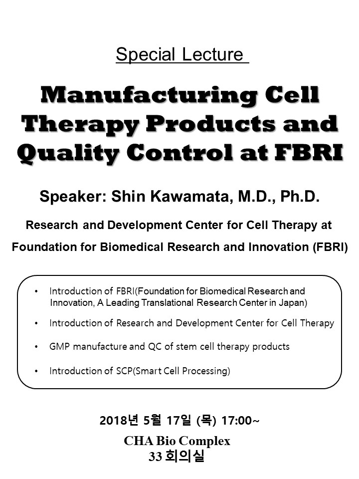 Manufacturing cell therapy products and quality control at FBRI_Shin Kawamata.PNG