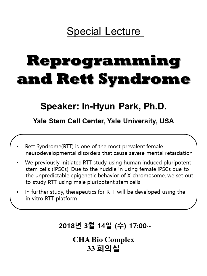 Reprogramming and Rett syndrome_Yale University_In-hyun Park.PNG
